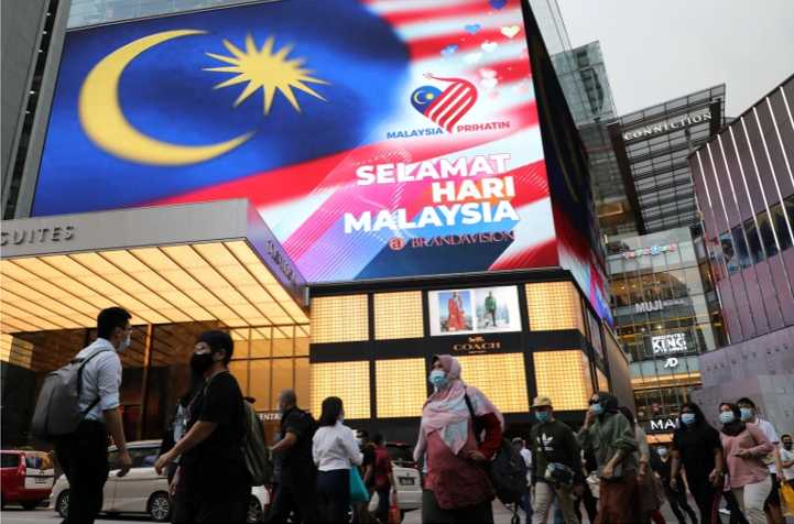 Together let's build our nation Malaysia